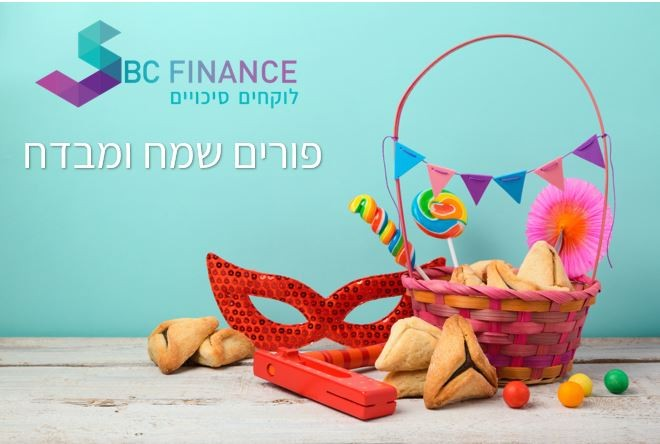 financing_purim1